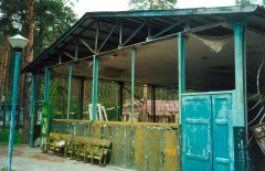 Здание, которое стало Ваджра-холлом, 1992 г.