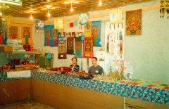 Первые мероприятия в Северном Кунсангаре